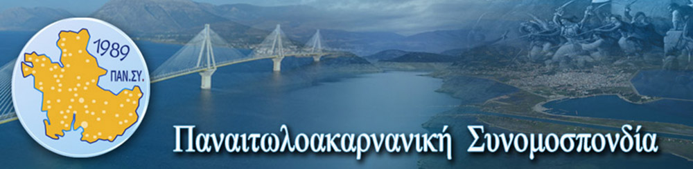 banner up 02